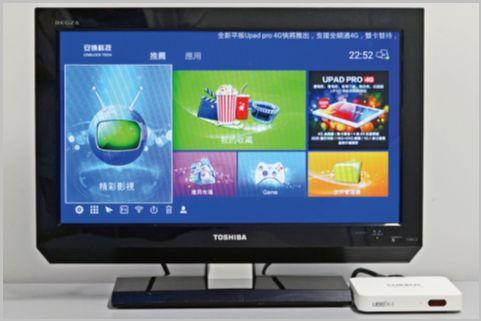 世界中のテレビが見られる「UBOX」シリーズとは