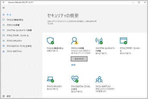 Windows Defenderのウイルス検出率はむしろ優秀