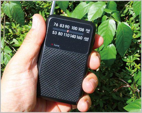 ビックカメラPBのワイドFM対応ラジオは千円以下