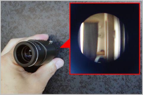 ドアスコープが外から見られる危険性を回避する