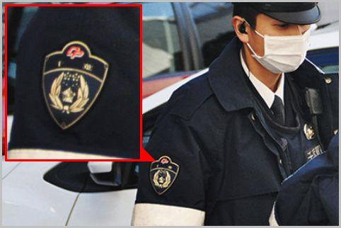 右袖の警察エンブレム「もみじ」の県警はどこ?