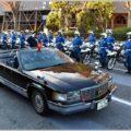 警察キャリアとノンキャリアで違う出世と退職金