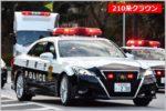 交通取締り用パトカー判別法を知っておくべき理由