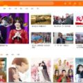 中国最大の動画共有サイトで見られるものとは?