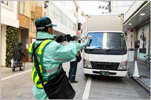 駐車違反はステッカーが貼られる前ならセーフ?