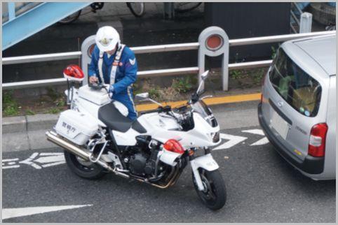駐車禁止でない場所の路駐で赤キップになる事例