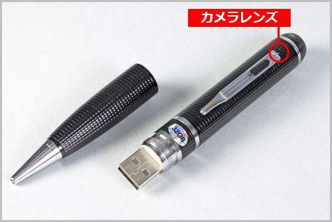 ペン型カメラのレンズはどこに設置されている?