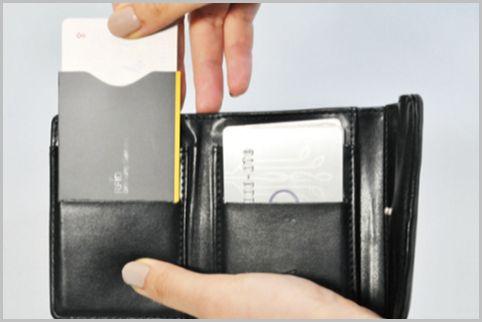 カード不正利用を防ぐスキミング防止グッズとは