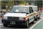 警察の取締り情報も流れるタクシー無線の攻略法