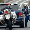 交通違反「罰金」と「反則金」の雲泥の差とは?