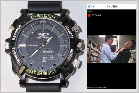 スマホアプリで遠隔操作ができる腕時計型カメラ
