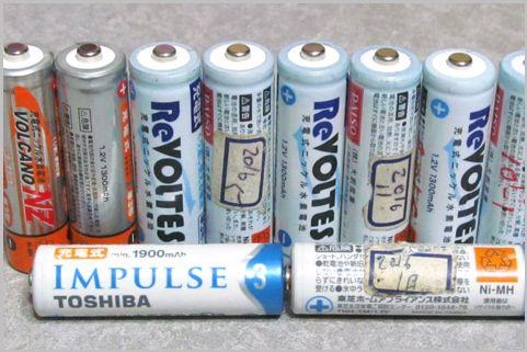 100均充電池とメーカー品どっちが長持ちする?