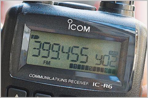 盗聴器を探す時にスキャンする周波数は何MHz?