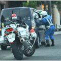 小さな交通違反で免許停止になるのを避ける方法