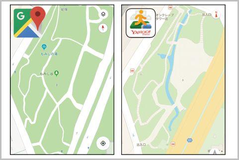 地図アプリ「Yahoo! MAP」に乗り換えるべき理由