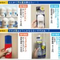 脇汗・体臭に効く制汗剤は海外製か?日本製か?