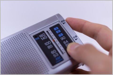 AMラジオ廃止問題は2023年の再免許時がポイント
