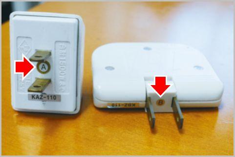盗聴器に貼られた「A」や「C」のシールの意味