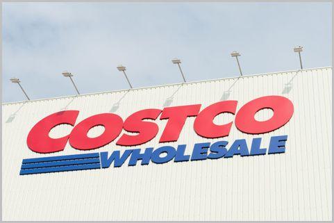 コストコに会員にはならずに入店する5つの方法