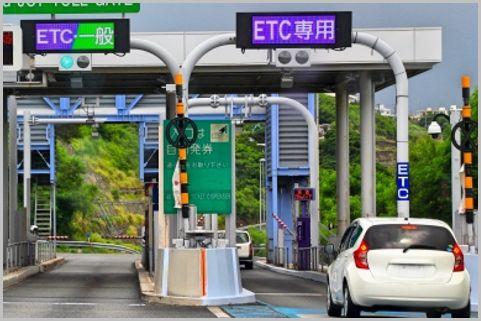 長野県の高速乗り放題になるETC割引プラン登場