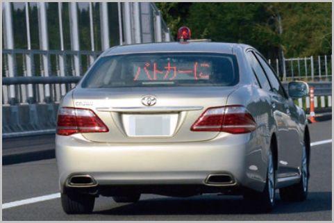 高速道路の取締りで速度違反の次に多い違反は?
