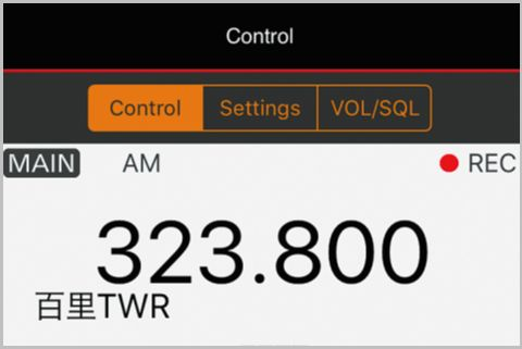 受信機をリモートアプリでスマホから操作する
