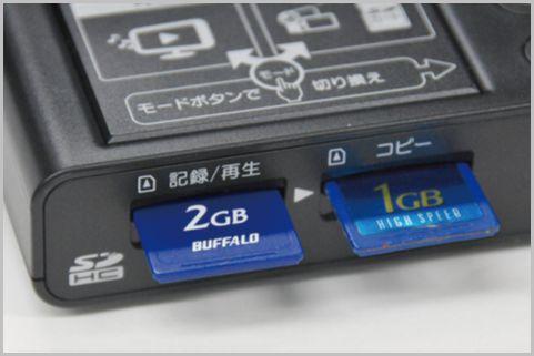 ビデオテープを直接SDカードにデジタル化する