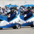 航空祭で見られる「ブルーインパルスJr.」とは