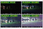キヤノン一眼レフカメラを暗視スコープに改造