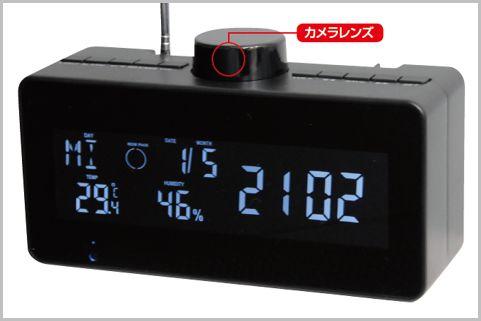 監視カメラ付き置き時計でセキュリティを強化