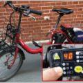 ドコモ・バイクシェア自転車の便利コマンドとは