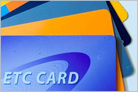 ETCカードを家族で使い回さず複数発行する方法