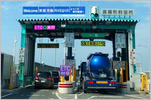 ETC限定で関西の高速が乗り放題になるプラン