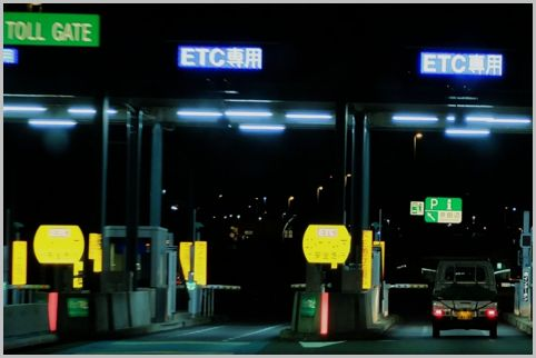 ETC休日割引よりお得な「ETC深夜割引」活用法