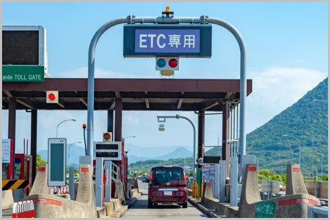 新潟県のETC乗り放題プランは単純往復でもお得
