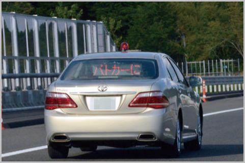 高速道路で取り締まられる交通違反ベスト3は?
