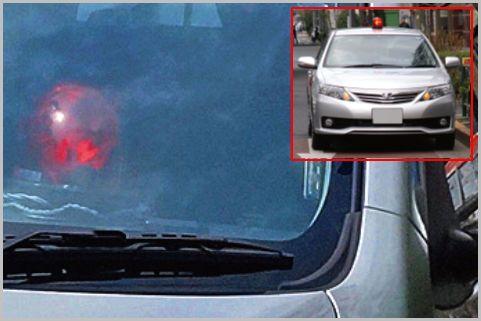 覆面パトカーが実践している駐車違反対策とは?