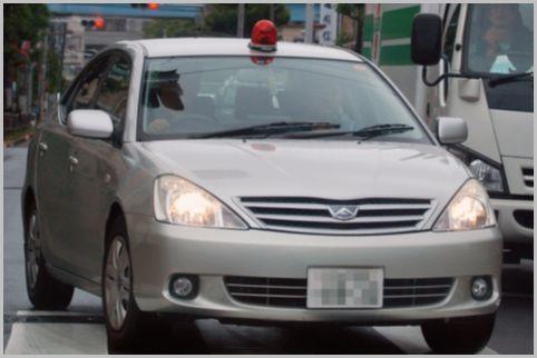 刑事が捜査で使う覆面パトカーの車種や価格は?