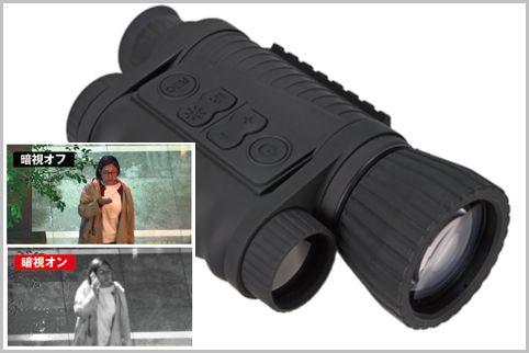 第2.5世代相当の単眼鏡型デジタル暗視スコープ