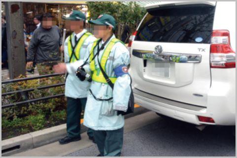 見張り役がいる駐車違反を監視員が見逃す理由