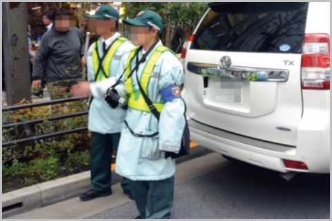 駐車監視員が駐禁を見て見ぬフリをした場所は?