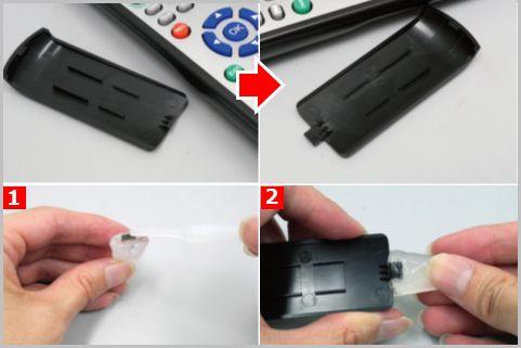 壊れたプラスチック製品を自力で補修する方法