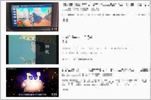 YouTubeでテレビごと撮影した動画を見かける理由