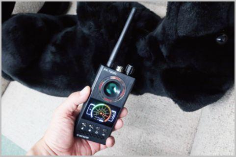 盗聴や盗撮を探知できるオールインワン発見器