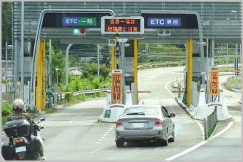 高速道路周遊エリアが広いETC乗り放題プラン