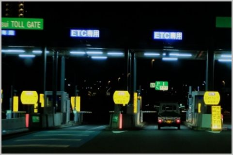 ETCの休日・深夜割引…金曜の深夜はどうなる?