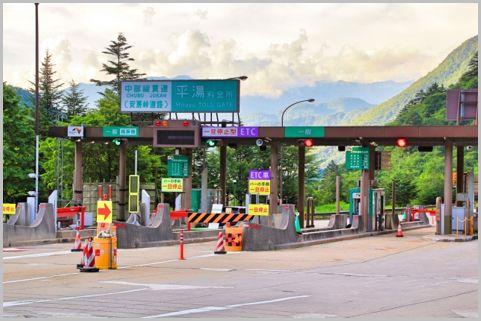 岐阜県のドライブにおトクなETC乗り放題プラン