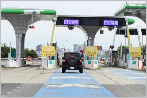 毎日先着4千人の阪神高速のETC乗り放題プラン