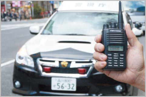 パトカー追尾や検問を警察無線から察知する方法