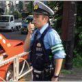 デジタル化された警察無線で事件発生を知る方法